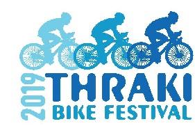 Thraki Bike Festival